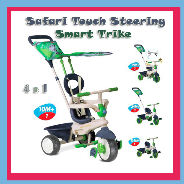 велосипед Smart Trike Safari Touch Steering тёмно-зелёный