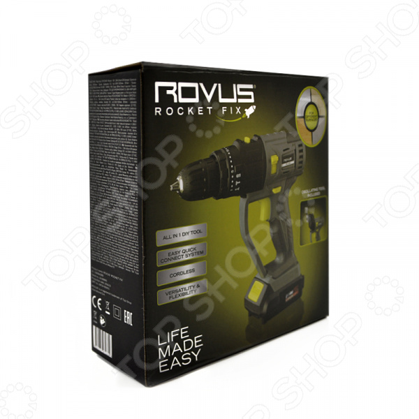 rovus rocket fix